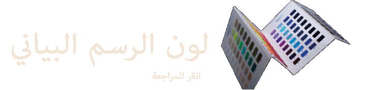 anasayfa-ui-03