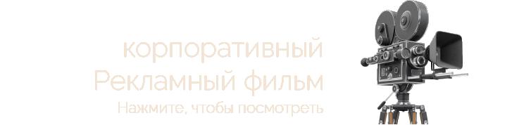 russian-home-ui-01