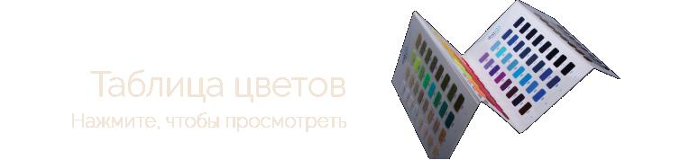 russian-home-ui-03