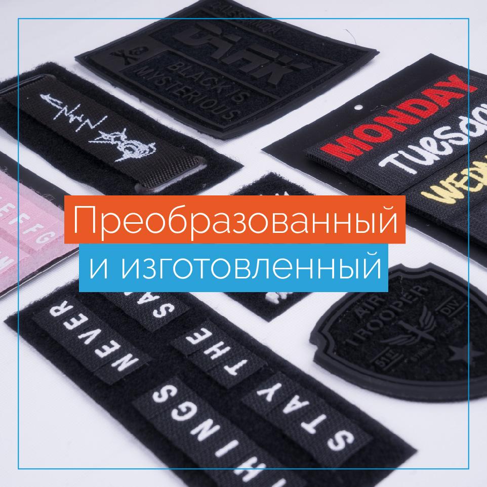 russian-home-ui-06