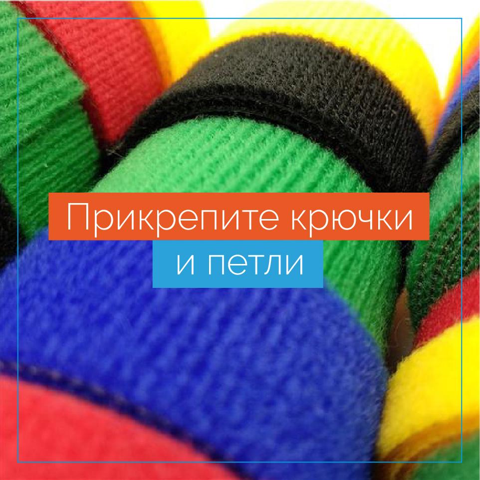 russian-home-ui-08
